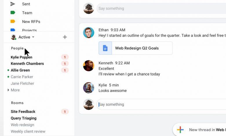 سرویس جیمیل گوگل قادر به برقراری ارتباط تصویری خواهد بود