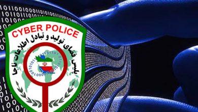 Photo of پلیس فتا در مورد جرائم سایبری در لایوهای اینستاگرام هشدار داد