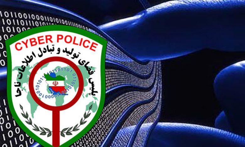 پلیس فتا در مورد جرائم سایبری در لایوهای اینستاگرام هشدار داد