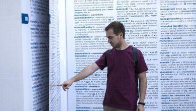 Photo of سیستم هوش مصنوعی ای که قادر است کلمات جدید بسازد