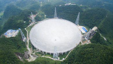 Photo of استفاده چین از تلسکوپ رادیویی غول پیکر برای کشف حیات فرازمینی
