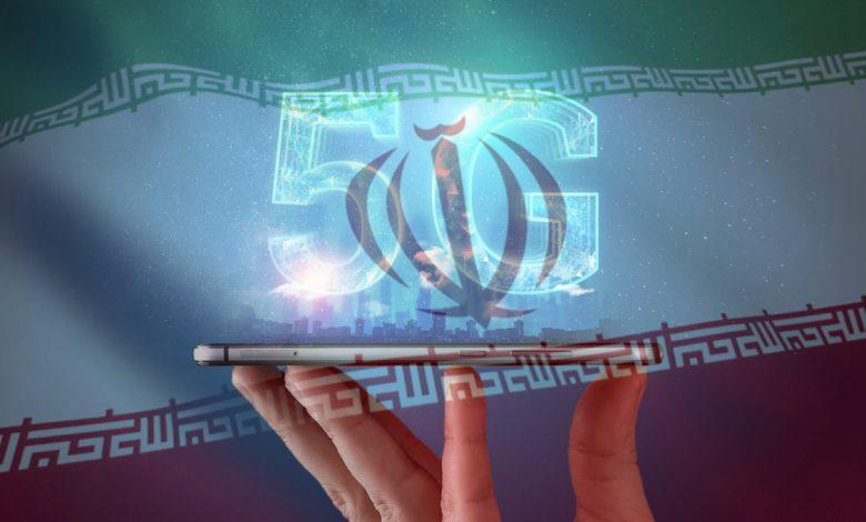 اولین سایت اینترنت 5G کشور در حال آماده سازی است