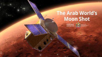 Photo of امارات متحده عربی اولین کشور عربی آغاز کننده سفر مریخ خواهد بود