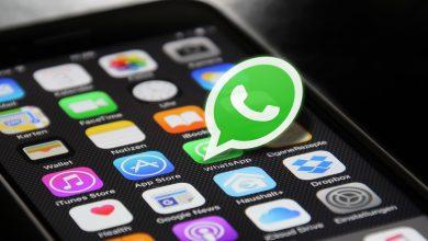 Photo of قابلیت پرداخت در اپلیکیشن واتساپ فعال شد