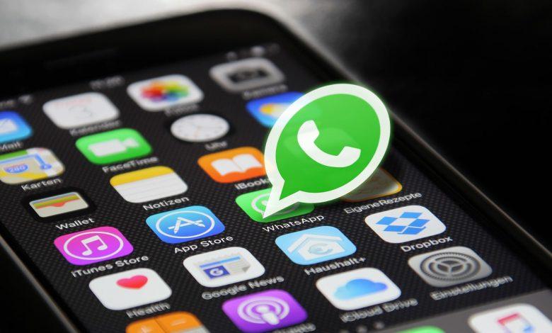 قابلیت پرداخت در اپلیکیشن واتساپ فعال شد