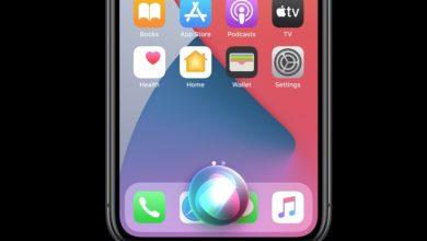 Photo of ویژگیهای جدید دستیار صوتی سیری در iOS 14 و امکان ارسال پیام صوتی برای کاربران