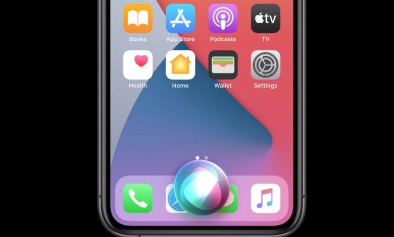 ویژگیهای جدید دستیار صوتی سیری در iOS 14 و امکان ارسال پیام صوتی برای کاربران