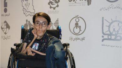 Photo of قرارگیری نام جوان ایرانی در میان ۱۰ جوان ممتاز دنیا