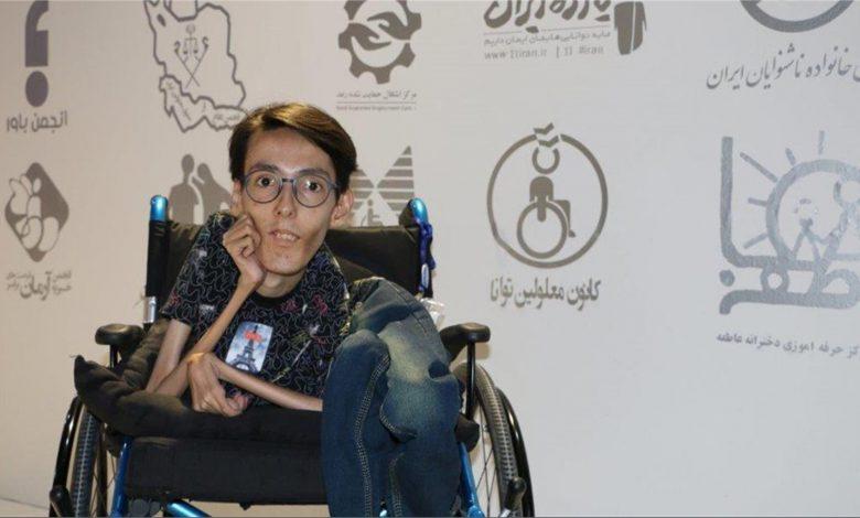 قرارگیری نام جوان ایرانی در میان ۱۰ جوان ممتاز دنیا