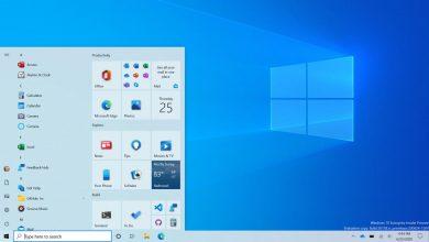 Photo of رونمایی مایکروسافت از ظاهر جدید منوی استارت در ویندوز 10