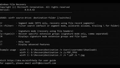 Photo of مایکروسافت ابزار جدیدی را برای ریکاوری اطلاعات در ویندوز منتشر کرد