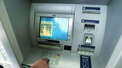 Photo of بانک مرکزی بار دیگر سقف مجاز انتقال وجه کارت به کارت را تا ۶ میلیون تومان افزایش داد