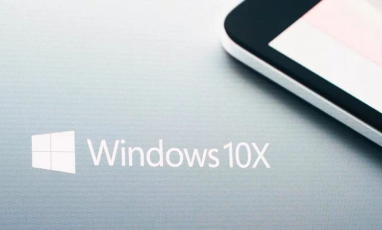مایکروسافت با تمرکز بر روی ویندوز 10X آپدیت های ویندوز 10 را کاهش می دهد