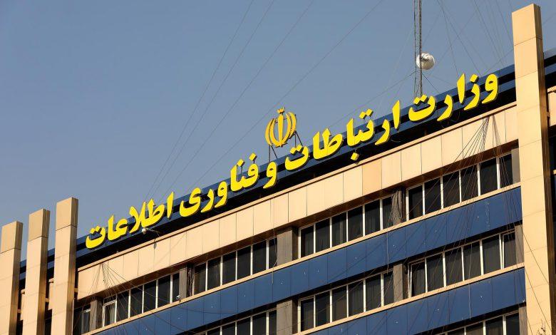 وزیر ارتباطات از بازگشت قیمت بسته های اینترنت به قبل خبر داد
