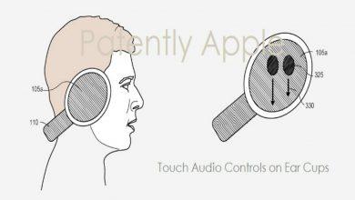Photo of انتشار پتنت هدفون اپل با قابلیت پشتیبانی از ژست لمسی
