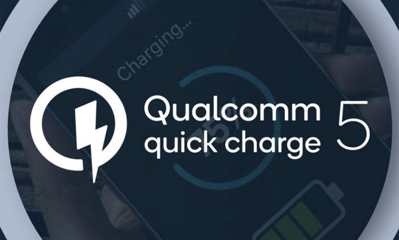 معرفی فناوری Quick Charge 5 باقابلیت شارژ ۵۰ درصدی در ۵ دقیقه توسط کوالکام