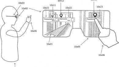 Photo of انتشار پتنت جدید از عینک واقعیت افزوده اپل با قابلیت تبدیل سطوح به نمایشگر لمسی
