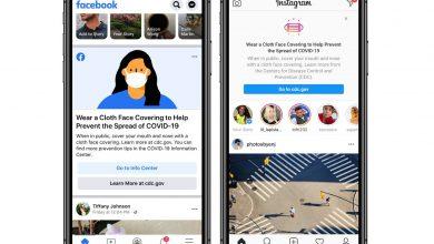 Photo of اینستاگرام و فیسبوک با استفاده از بنر زدن ماسک را تبلیغ میکنند