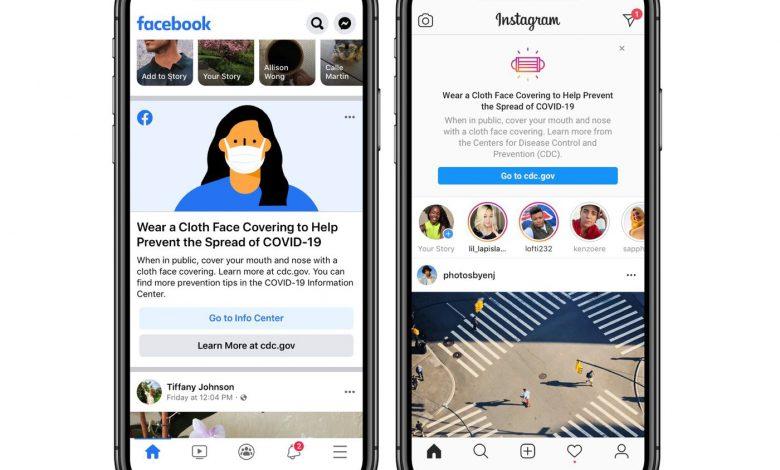 اینستاگرام و فیس بوک با استفاده از بنر زدن ماسک را تبلیغ میکنند