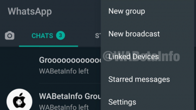 Photo of رابط کاربری جدید واتساپ امکان استفاده از یک حساب کاربری در چند دستگاه را فراهم میکند