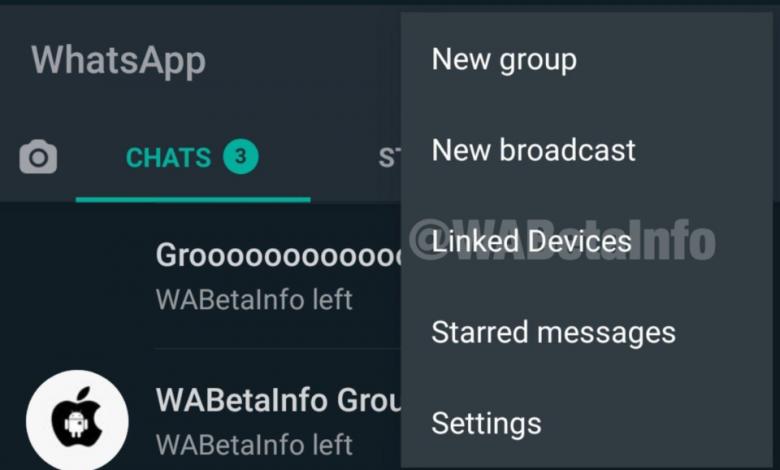 رابط کاربری جدید واتساپ امکان استفاده از یک حساب کاربری در چند دستگاه را فراهم می کند