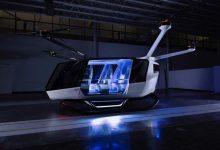 Photo of ماشین پرنده 195 کیلویی تک سرنشینه بدون نیاز به گواهینامه