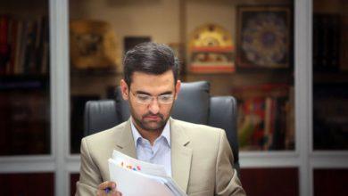 Photo of وزیر ارتباطات از اختیار بیشتر سازمان تنظیم مقررات برای برخورد با اپراتورها خبر داد