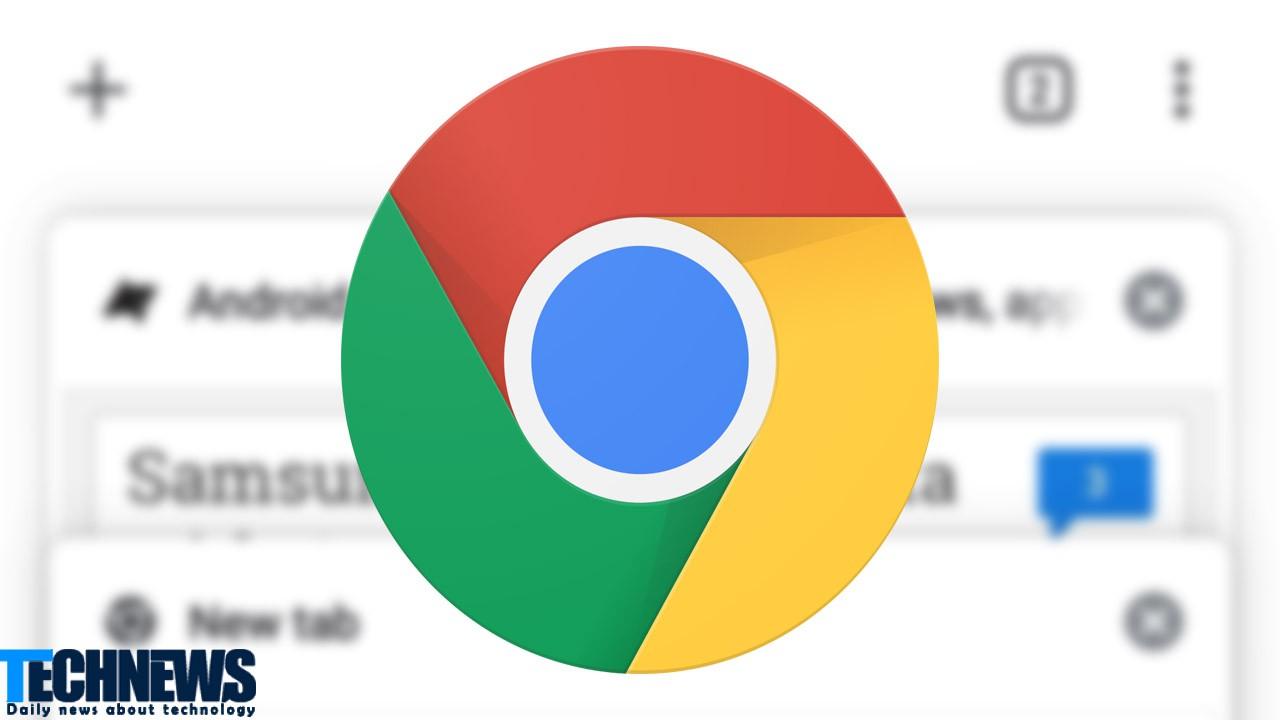 اضافه شدن ویژگی جدید به قسمت URL کروم 8۶ برای شناسایی وب سایت های جعلی و فیشینگ