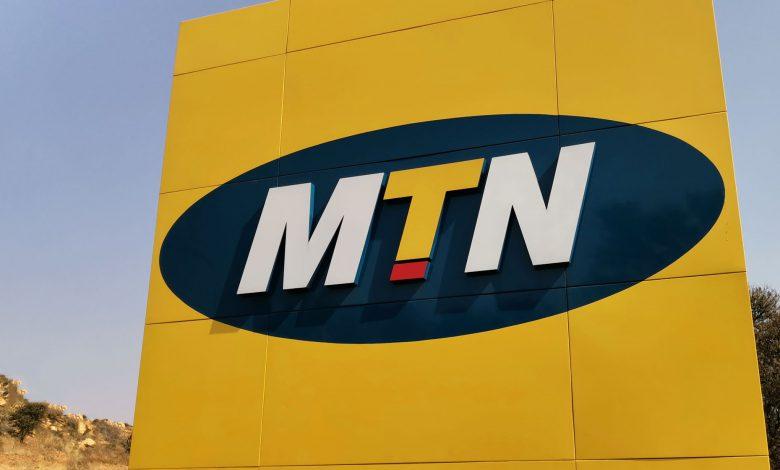 بیانیه ایرانسل در مورد خروج شرکت MTN از خاورمیانه
