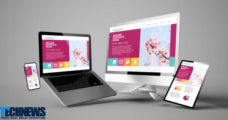 طراحی وب سایت برای کسب و کار