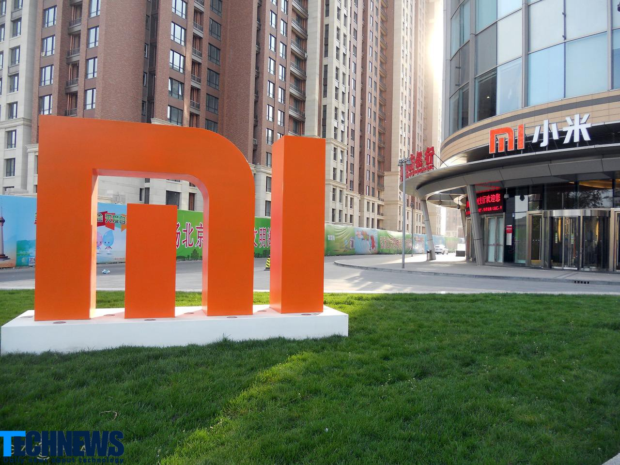 Xiaomi launches artificial intelligence smartphone factory