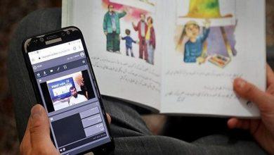 Photo of نسخه جدید اپلیکیشن شاد با امکانات ویژه منتشر شد
