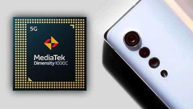 Photo of رونمایی از چیپست دیمنسیتی 1000c مدیاتک با قابلیت پشتیبانی از 5G