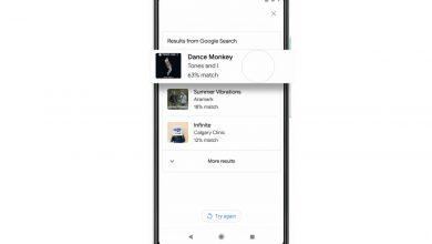 Photo of امکان جستجوی آهنگ از طریق زمزمه یا آواز خواندن در گوگل فراهم شد