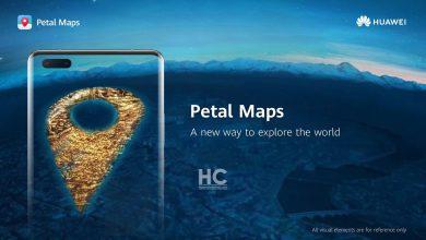 Photo of پتال مپس و پتال داکس؛ سرویس های نقشه و مسیریاب هواوی