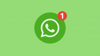 Photo of اضافه شدن دو قابلیت جدید به پیام رسان واتساپ
