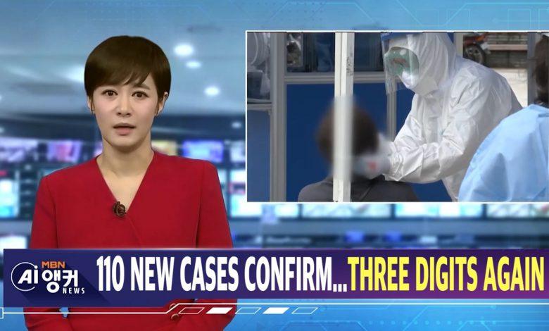 اخبارگویندگی خبر در کره جنوبی توسط هوش مصنوعی
