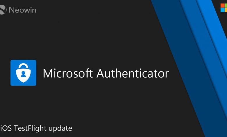 استفاده از اپلیکیشن احراز هویت مایکروسافت برای مدیریت رمز عبور در iOS