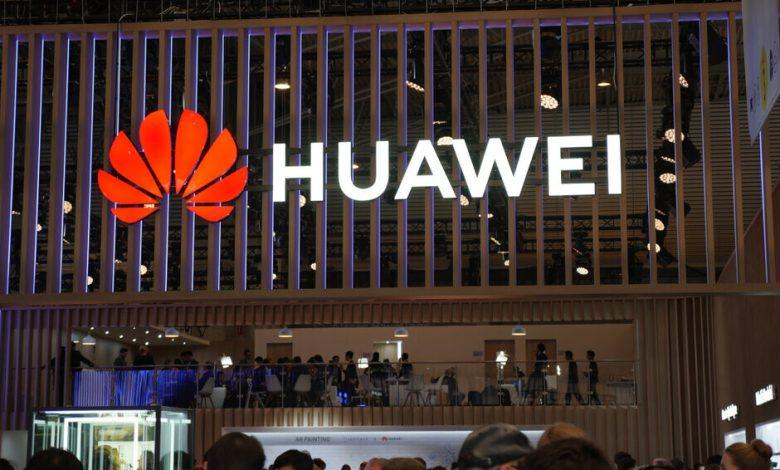 انتخاب هوآوی به عنوان خلاق ترین شرکت در زمینه فناوری بی سیم