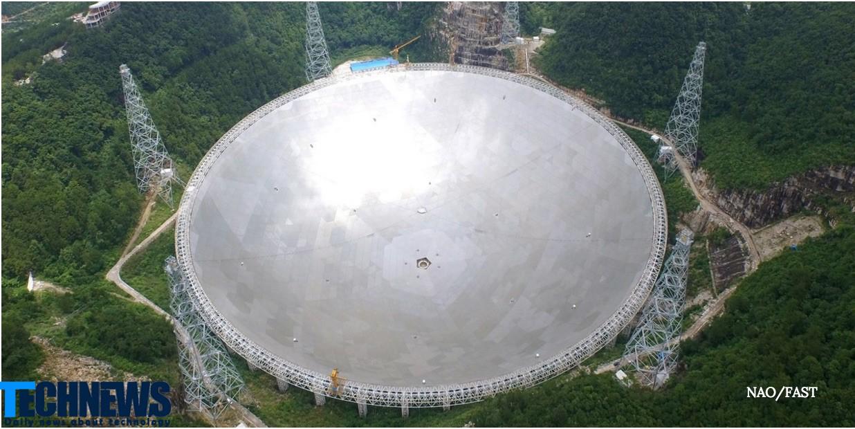 چین بزرگترین تلسکوپ رادیویی جهان را در اختیار دانشمندان سرتاسر جهان قرار می دهد