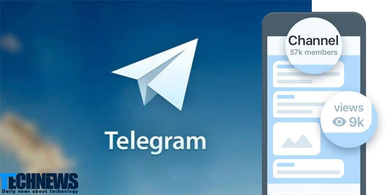 Photo of ممبر پاپ آپ تلگرام بهترین ممبر برای کانال های فروشگاهی!