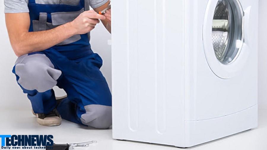 ماشین لباسشویی شما هم تعمیر میشه اگه کارو به کاردون بسپاری | تکنا