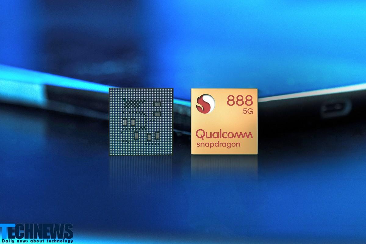 Photo of معرفی رسمی اسنپدراگون 888 و برخورداری از مودم 5G یکپارچه