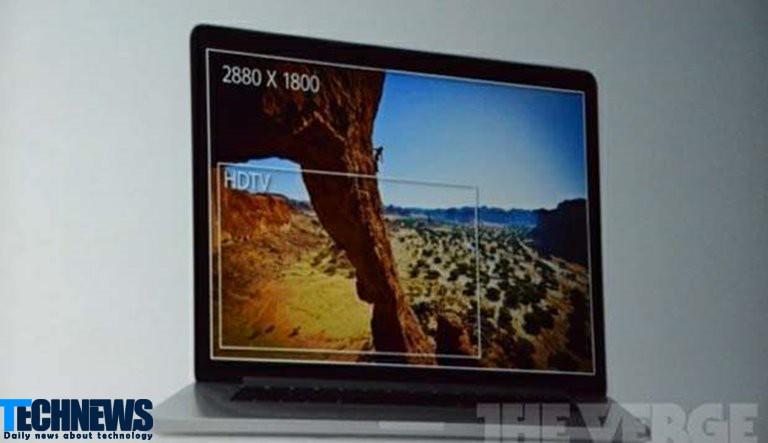 معرفی اولین مک بوک پرو با نمایشگر رتینا در WWDC 2012 اپل | تکنا