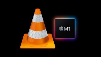 Photo of نسخه جدید VLC باقابلیت پشتیبانی از تراشه M1 اپل منتشر شد