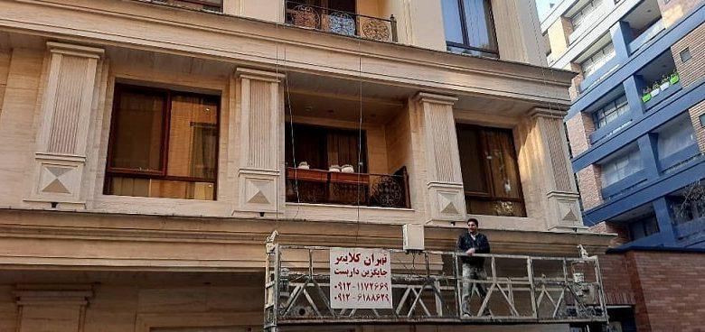 اجاره کلایمر در تهران و کرج