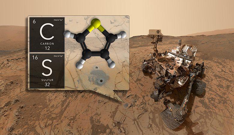 ناسا از کشف احتمالی حیات در مریخ توسط کنجکاوی خبر داد