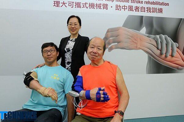 تولید ربات پوشیدنی با خاصیت توانبخشی به بیماران سکته مغزی
