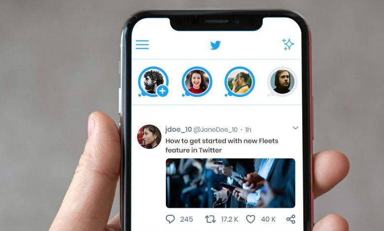 توییتر به زودی قابلیت Fleet مشابه استوری اینستاگرام را غیر فعال می کند