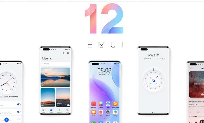 نسخه جدید EMUI 12 توسط هواوی معرفی شد